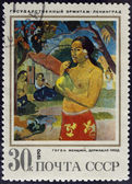 Gauguin Paul - Woman Holding a Fruit. Postage stamp — Stock Photo