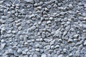 Factured grey grunge cement wall — Stock Photo