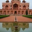 Royalty-Free Stock Photo: Humayun tomb in New Delhi