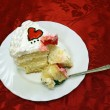 Valentine Day Cake With Jelly Red Hearts cutted — 图库照片