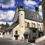 Banska Stiavnica Slovakia — Stock Photo #3067749