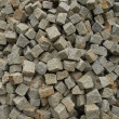 Stock Photo: Stone as raw material for construction