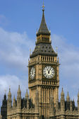 Big Ben clocktower — Stock Photo