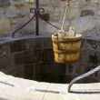 Wishing well — Stock Photo #3147399