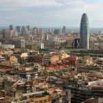 Cityscape of Barcelona — Stock Photo
