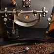 Roaster cooling coffee beans — Stock Photo