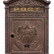 Antique postbox - Stock Photo
