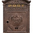 Antique postbox — Stock Photo