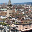 City of Zurich, Switzerland — Stock Photo