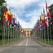 Stock Photo: United Nations in Geneva