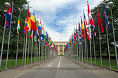 United Nations in Geneva — Stock Photo