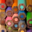 Stock Photo: Colouring pencil ends