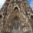 Royalty-Free Stock Photo: Sagrada Familia Barcelona