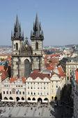 Open Square In Prague — Stock Photo