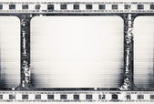 Grunge film frame — Stock Photo