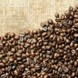 Coffe background — Stock Photo #3160759