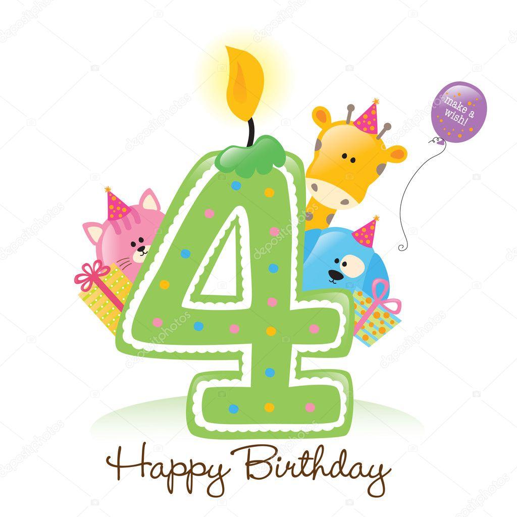 Поздравление с днем рождения для девочки четырех лет