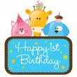 Stock Vector: First birthday