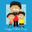 Happy Fathers Day African American — Stock Vector