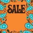 70s Style Sale Template - Imagen vectorial