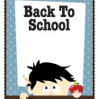 8.5x11 School Template — Stock Vector