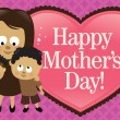 Happy Mothers Day Banner - Stock Vector