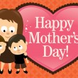 Vector de stock : Happy Mothers Day Banner
