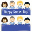 Happy Nurses Day — Stockvectorbeeld