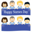 Stock Vector: Happy Nurses Day