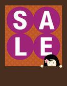 Sale Flyer Template — Stock Vector