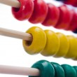 Abacus — Stock Photo #3055519