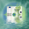 Stock Photo: 100 Euro world