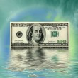 Currency world — Stock Photo