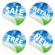 Stock Photo: Beautiful blue sky horizon stickers