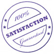 "Stock Photo: Stamp ""100% satisfaction"""