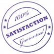 Stamp 100% satisfaction — Stock Photo