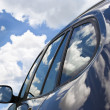 Clouds in the new car. - Stock Photo