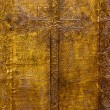 Stock Photo: Golden plated church door