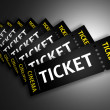 Cinema Tickets — Stock Photo #3128520