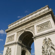 Royalty-Free Stock Photo: Arch de Triomphe