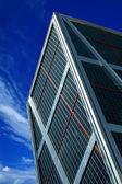 Company Skyscraper — Stock Photo