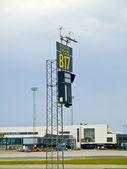 Copenhague Airport — Stock Photo