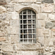 Stock Photo: Prison Window
