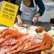 Stock Photo: King Crab on sale