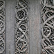 Royalty-Free Stock Photo: Viking carvings from Urnes viking Church