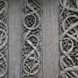 Viking carvings from Urnes viking Church — Stock Photo #3176006