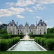 Cheverny Castle — Stock Photo
