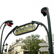 Paris Metropolitain Sign - Stock Photo