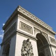Arc de Triomphe - Stock Photo