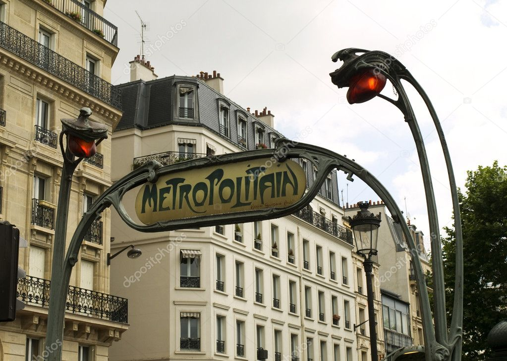 Typical Art Noveau Metro sign in Paris, designed by Hector Guimard.  Stock Photo #3182271